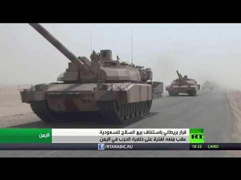 شاهد وزير الدفاع البريطاني يبحث تعزيز العلاقات العسكرية مع نظيره السعودي