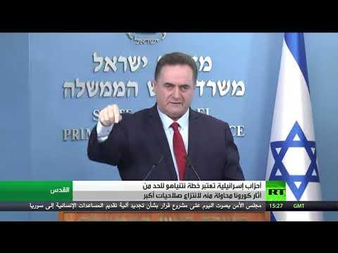 شاهد أحزاب إسرائيلية تُهاجم خطة نتنياهو لمكافحة آثار كورونا