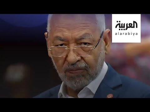 شاهد كُتل برلمانية تونسية تجمع التوقيعات لعزل راشد الغنوشي