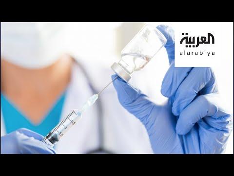 شاهد أبرز أنواع التخدير الطبي وضمان سلامة المريض