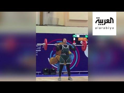 شاهد العنود الخليفي سعودية ترفع الأثقال وتحلم بالألمبياد