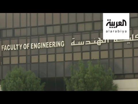 شاهد استقلال 3 جامعات يكشف عن نقلة في التعليم السعودي
