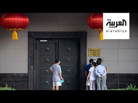 شاهد أجهزة الأمن الأميركية تكشف عن شبكة تجسس صينية بغطاء دبلوماسي
