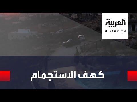 شاهد عائلة فلسطينية تتحدى كورونا بـبركة للاستجمام