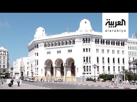 شاهد الجزائر تُمدّد الحجر الصحي لنصف شهر بسبب كورونا