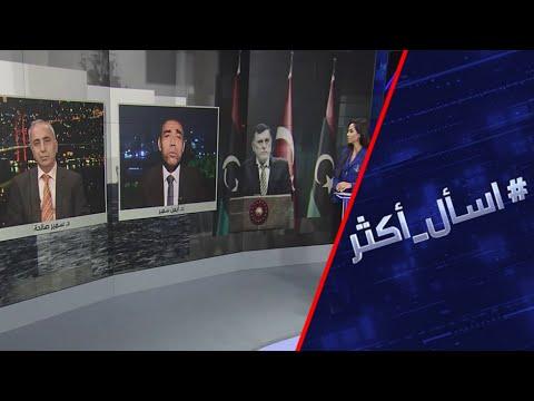 شاهد تركيا تصف اتفاقية ترسيم الحدود بين مصر واليونان بـالباطلة