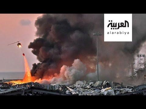 شاهد الموجة البرتقالية في تفجير مرفأ بيروت تشكك بالرواية الرسمية