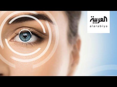شاهد كيف نكتشف انحراف البصر