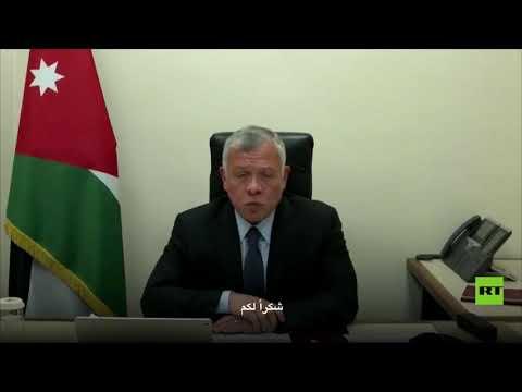 شاهد ملك الأردن يُعلن إرسال إمدادات وفرق إنقاذ إلى لبنان