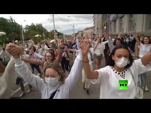 شاهد مظاهرة نسائية للتضامن مع الموقوفين جراء الاحتجاجات في بيلاروس