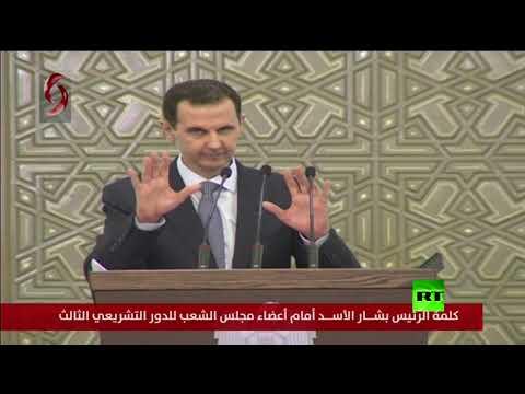 شاهد بشار الأسد يتعرّض لهبوط أثناء كلمته في البرلمان السوري