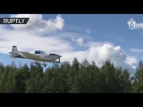 شاهد استعراض المهارات في قيادة الطائرة ينتهي بالمأساة
