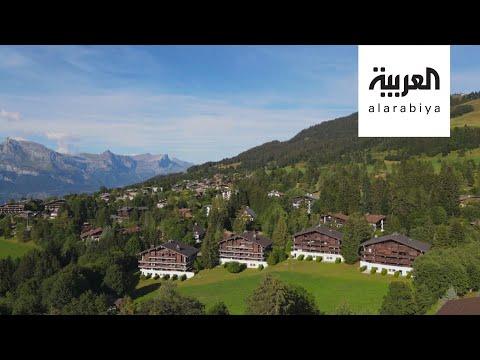 شاهد جبال الألب الفرنسية ملجأ الأثرياء هربًا من كورونا