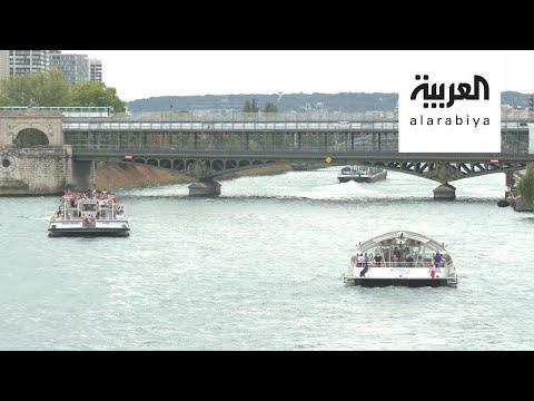 شاهد فرنسا تطلق فيزا الحب في زمن كورونا لجمع شمل الأحباء