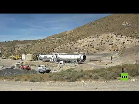 شاهد وكالة الفضاء الأميركية تُجري اختبارًا ناجحًا لوحدة التعجيل الخاصة بالصواريخ