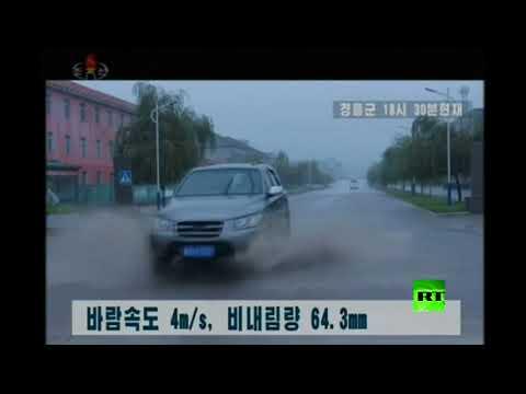شاهد تلفزيون كوريا الشمالية يبث فيديو لإعصار قوي ضرب البلاد