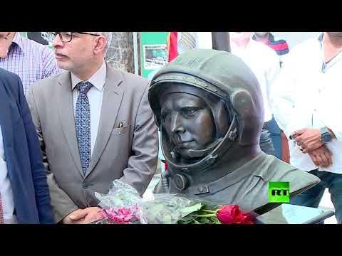 شاهد إزاحة الستار عن تمثال يوري غاغارين في وكالة الفضاء المصرية