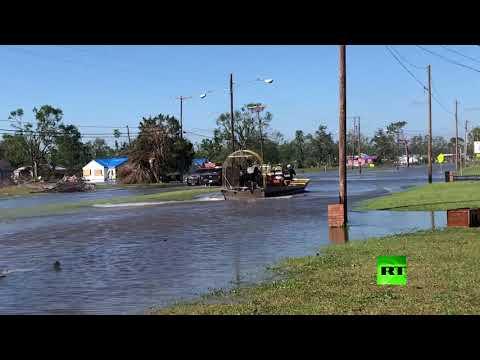 شاهد إعصار دلتا يقطع الكهرباء في بعض مناطق ولاية لويزيانا الأميركية