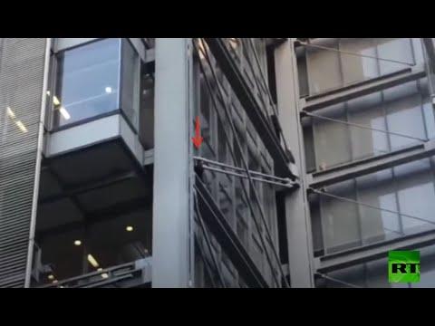 شاهد القبض على رجل حاول تسلق إحدى ناطحات السحاب في نيويورك