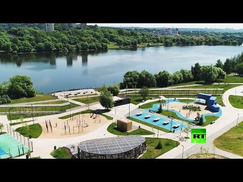 شاهد متنزه للسباقات بدلًا من مكب للنفايات في موسكو