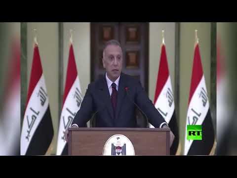 رئيس الحكومة العراقية يرفض وصف الاستثمار السعودي بـالاستعمار