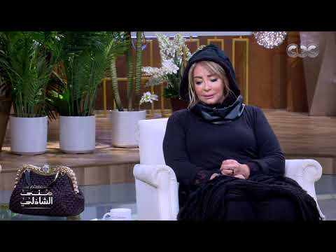 شاهد شهيرة تُوضِّح أنّها خدمت محمود ياسين حتى لا ينكشف على غريبٍ