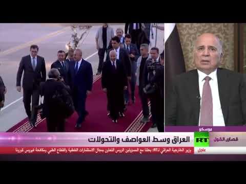 شاهد موقف القيادة العراقية السابقة بتوغل القوات التركية في شمال البلاد