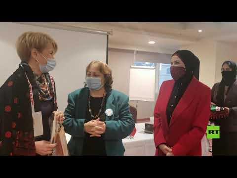 تكريم الوفد الروسي لعلاج مصابي كورونا بعد انتهاء مهمة في فلسطين