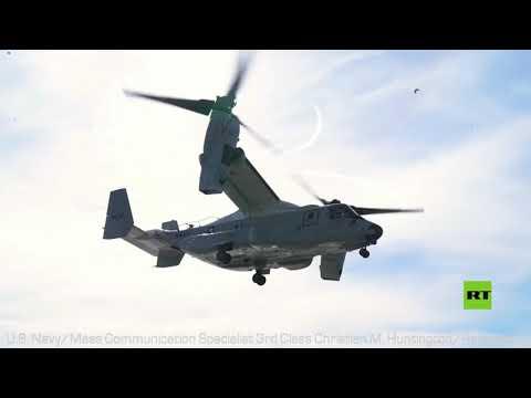 طائرة نقل عسكرية أميركية قابلة للطي تهبط لأول مرة على متن حاملة طائرات