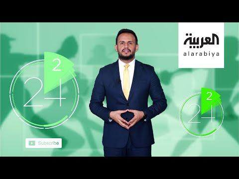 شاهد أحدث أخبار الرياضة العربية والعالمية في دقيقتين