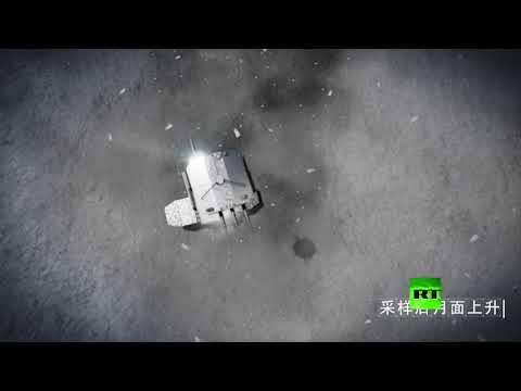 شاهد المسبار الصيني تشانغ يه 5 ينطلق من القمر ويبدأ طريقه إلى الأرض