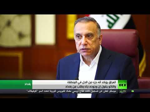 شاهد بيير أوسلن يؤكّد أن أي زيادة في عدد البعثة رهينة بموافقة الحكومة العراقية