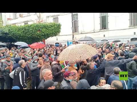 شاهداحتجاجات في الجزائر في الذكرى الثانية لـ الحراك