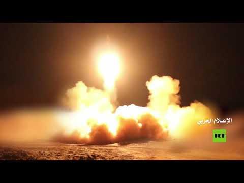 شاهدالحوثيون ينشرون فيديو لإطلاق صاروخ باليستي في اتجاه الرياض