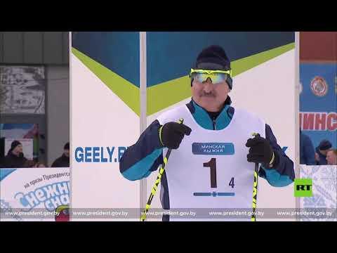 شاهد الرئيس البيلاروسي يشارك في مسابقة البياتلون