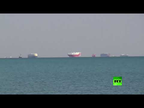شاهد  ازدياد عدد السفن المنتظرة الدخول إلى قناة السويس
