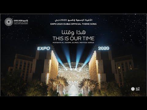 حسين الجسمي يقدم الأغنية الرسميّة لـإكسبو دبي 2020 برفقة المغنيتين ألماس وميسا قرعة