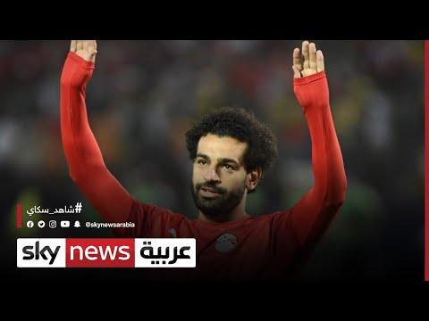 النجم المصري محمد صلاح يحتفظ بشارة الفراعنة